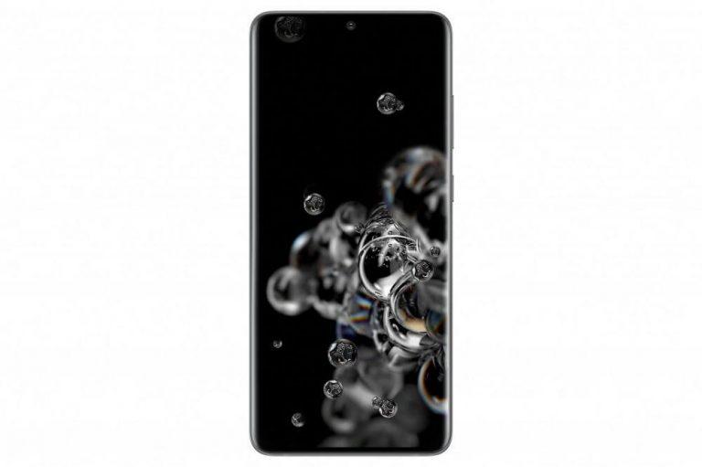Samsung Galaxy S20 Ultra Dual SIM